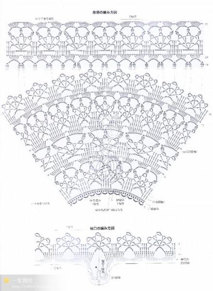 粉蝶儿——钩织布结合露肩上衣 - 手有于香 - 手有于香的博客