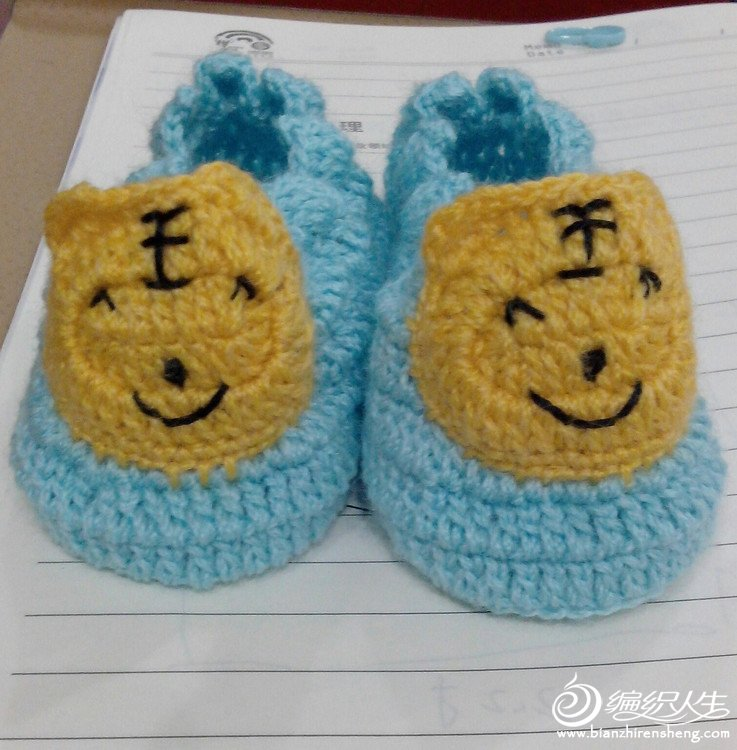 为表弟未出生宝宝准备的鞋子——附加鞋底的钩法,一楼