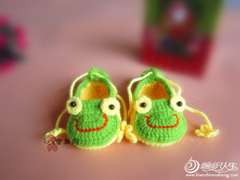 三双小宝宝鞋