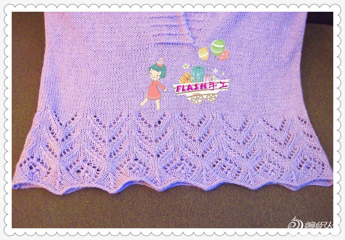 2013-12 粉紫 - 香棠儿 - flash的博客