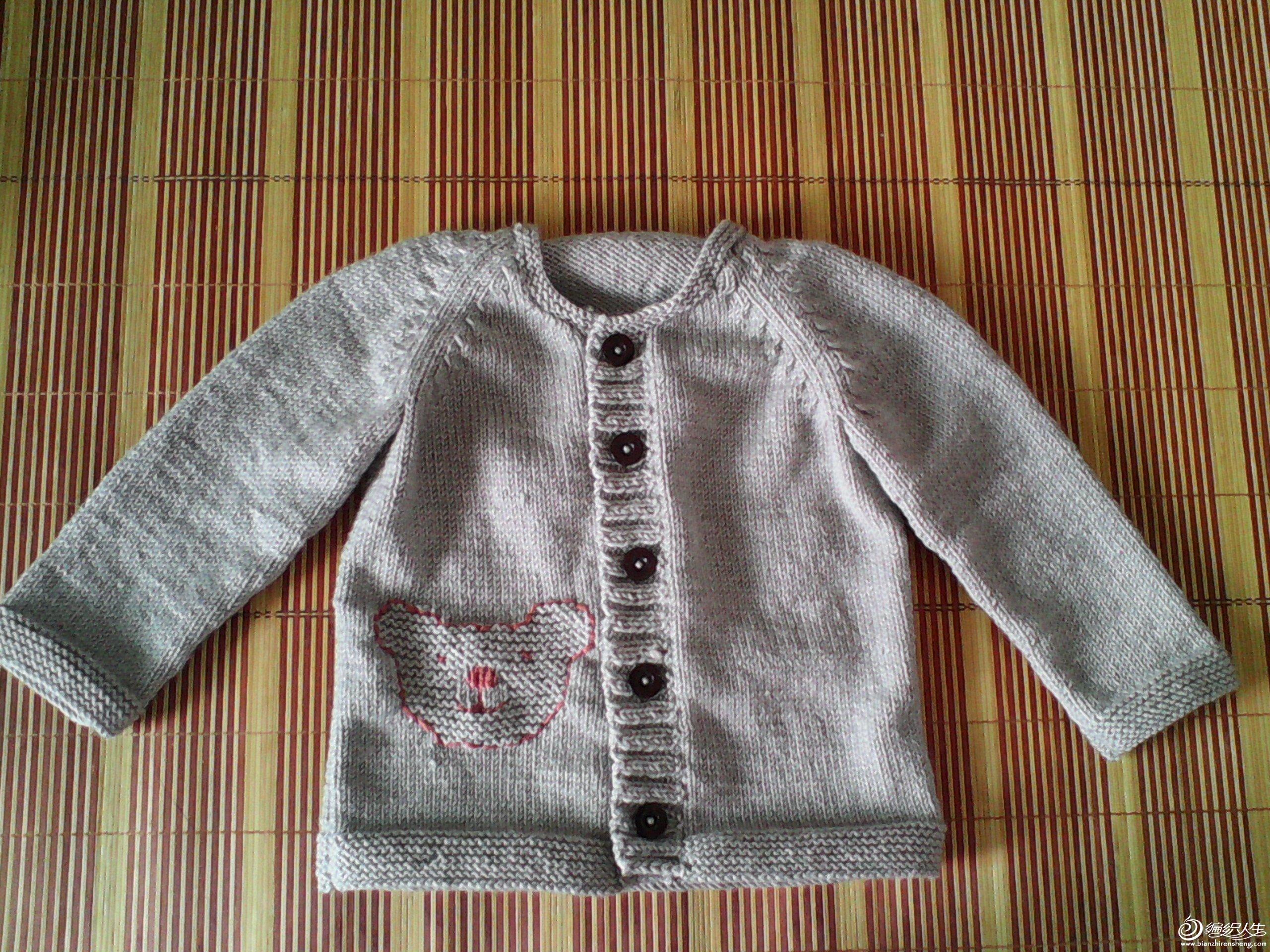 论坛 69 儿童毛衣编织交流 69 儿童毛衣(棒针) 69 改造了的小熊