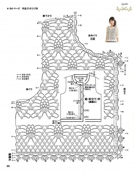 【果果手工】——素秋 - liyanmei919 - liyanmei919的博客