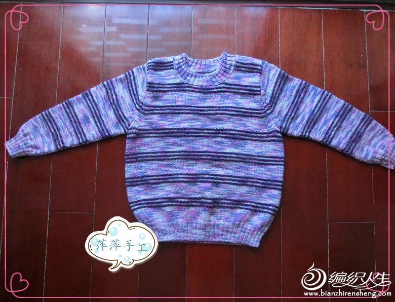 儿童彩虹毛衣