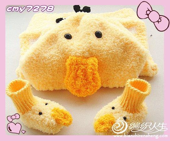 宁宁家毛巾线织的小鸭子马甲-超级萌的