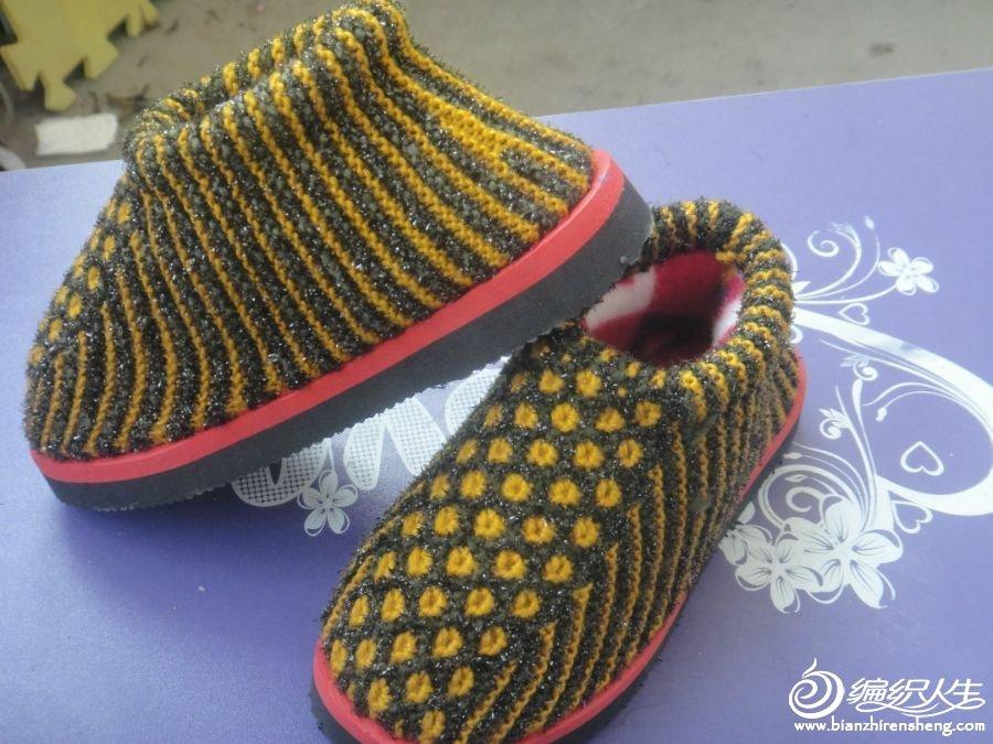 缝鞋子针法图解