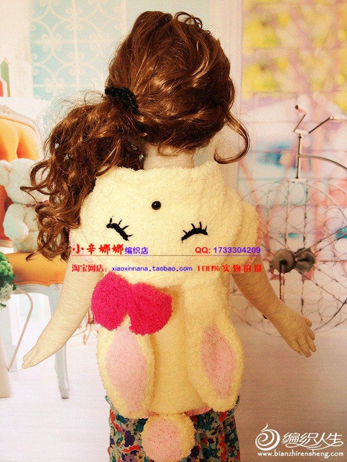 【小辛娜娜】可爱兔子马甲帽衫 编织视频教程超清晰超