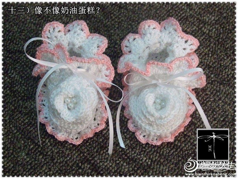 蕾丝钩针宝宝鞋