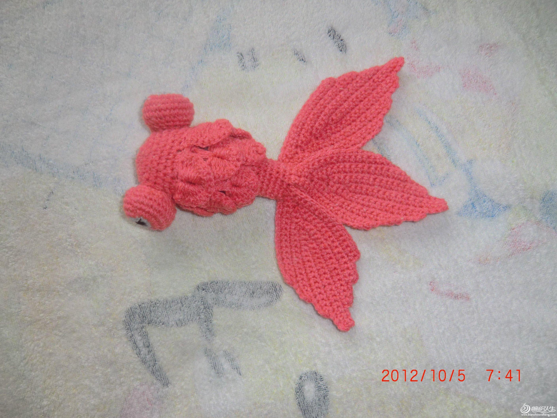 侧面金鱼绘画步骤