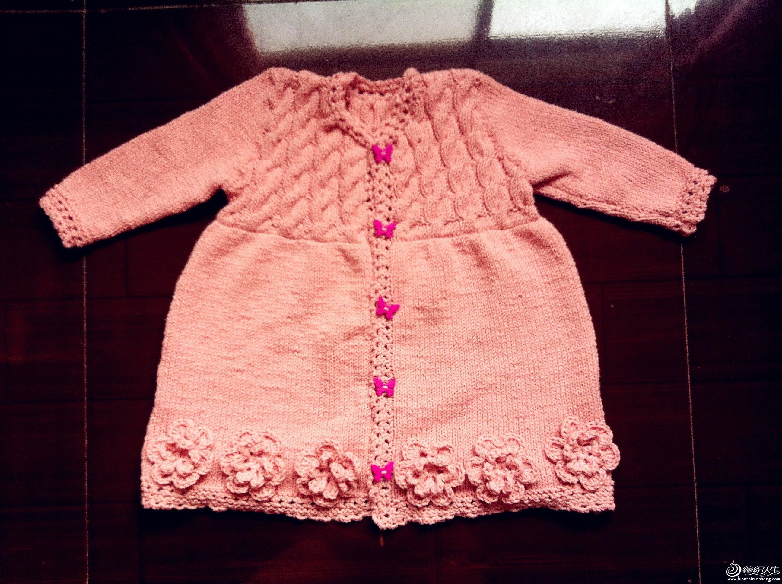 儿童服饰编织交流 69 儿童毛衣(棒针) 69 粉梦--可爱的女宝宝户外