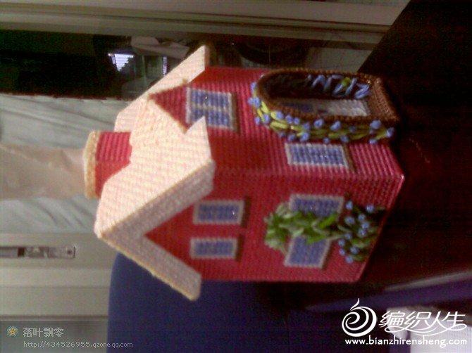 立体十字绣——房子纸巾盒