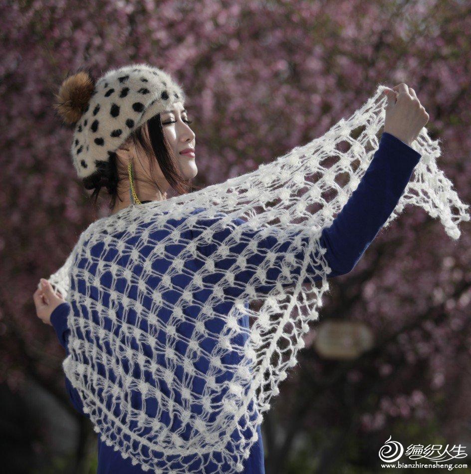 花边编织方法 - 编织人生