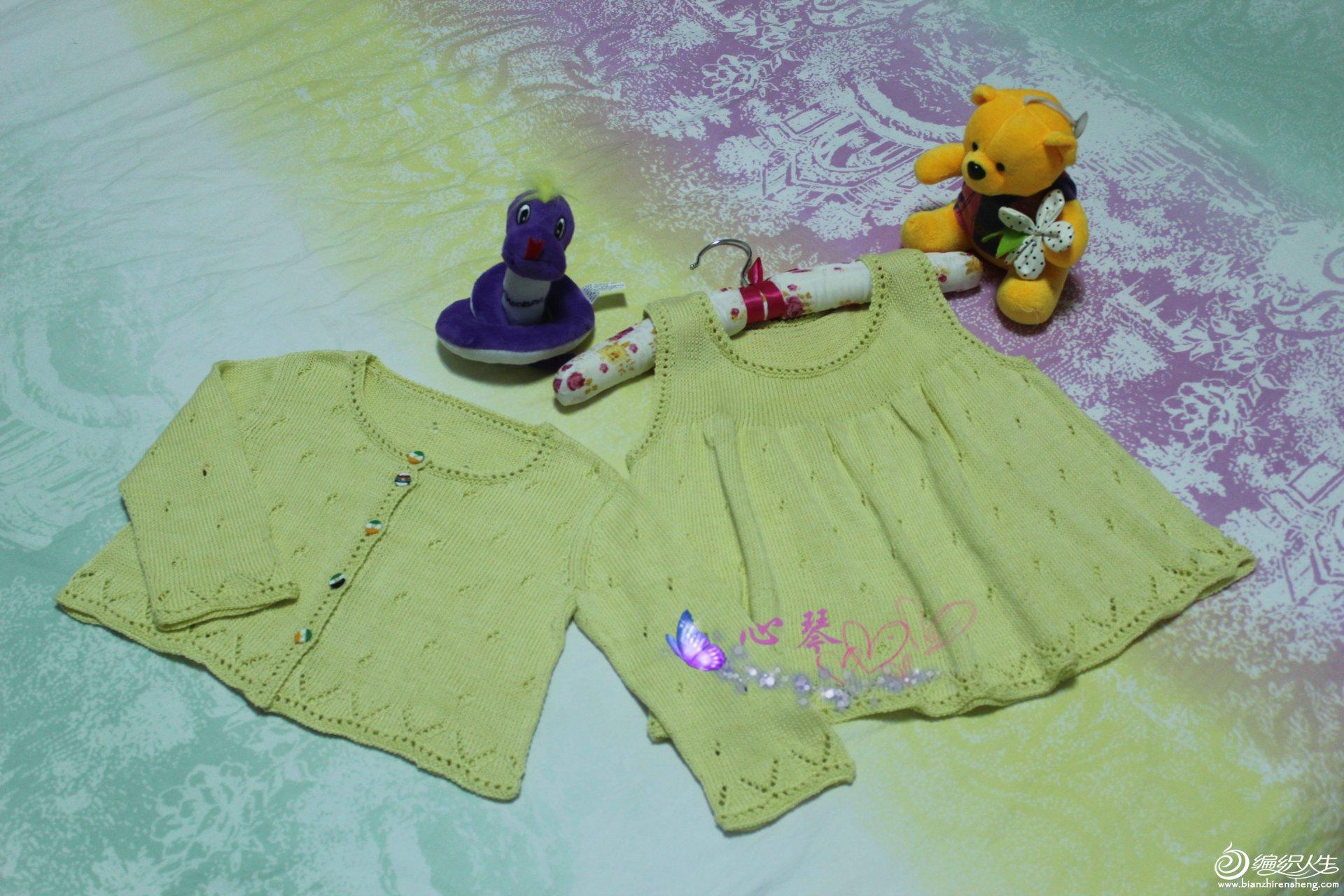 小天使 - zxq19780317 - 心琴的博客