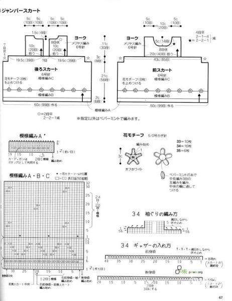 a4caef28gx6BvRU34df4d&690.jpg