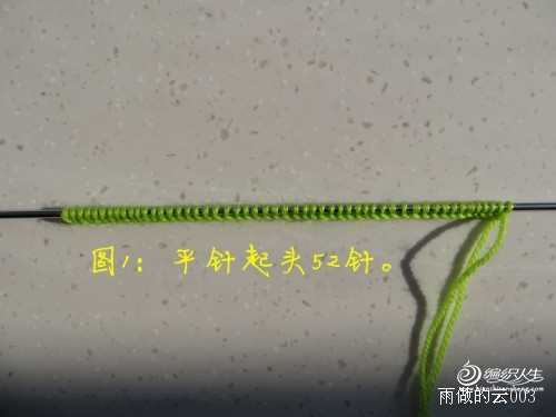 爱的诠释----明月的棒针艺术 - 27801475 - 漠心の盒子的博客