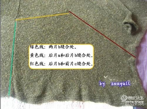 随风缘-圈圈羊绒不规则下摆大衣 - 江边的鸥 - 江边的鸥的博客
