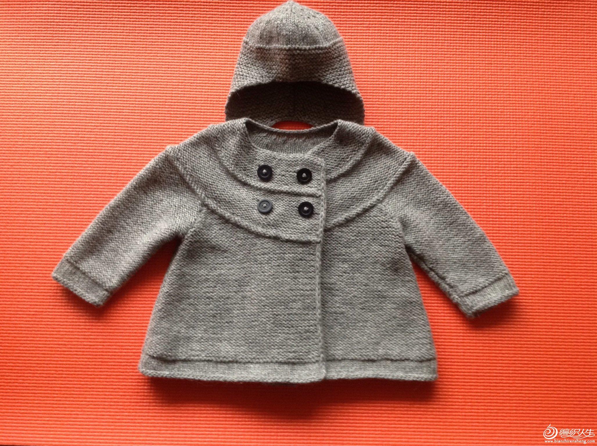 宝宝毛衣套装
