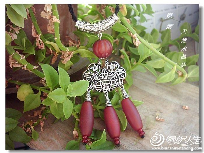 古色古香红玛瑙如意锁--复古民族风毛衣链1.jpg