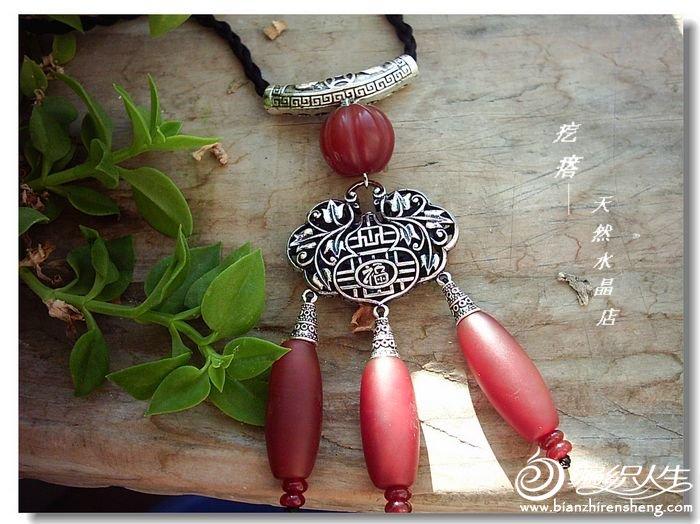 古色古香红玛瑙如意锁--复古民族风毛衣链2.jpg