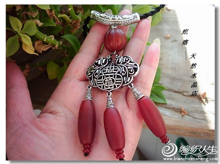 古色古香红玛瑙如意锁--复古民族风毛衣链3.jpg