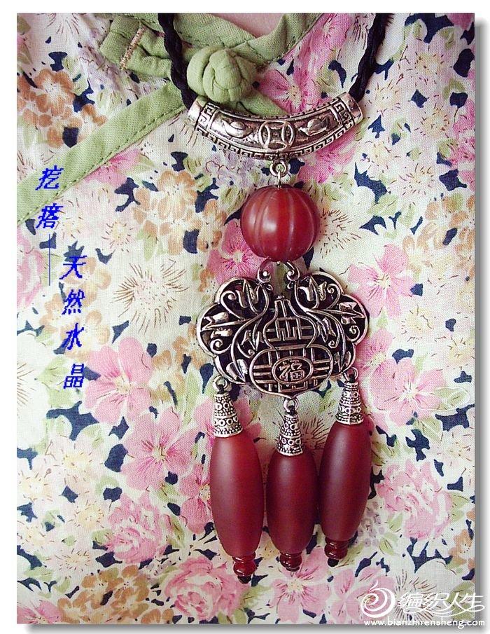 古色古香红玛瑙如意锁--复古民族风毛衣链5.jpg
