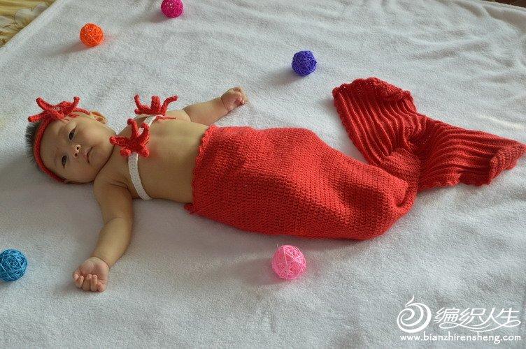 美人鱼套装 宝宝斗篷真人秀