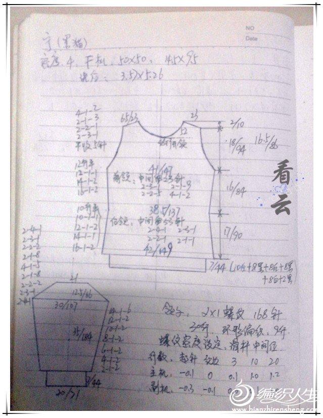 IMG_20131006_181945_副本.jpg