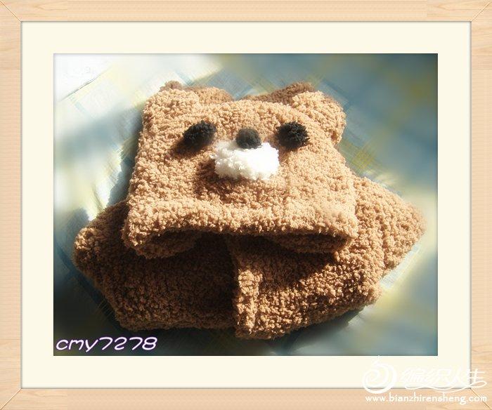 png                毛绒绒的线,织出可爱的小熊衣.
