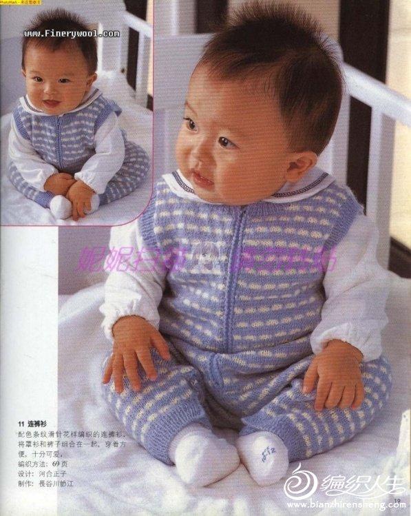 急需图解:宝宝连体毛衣