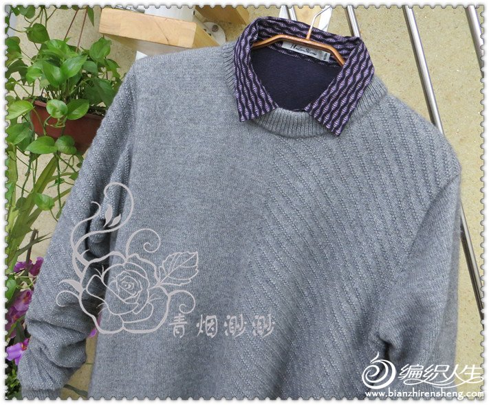 [男士毛衣] 【青烟渺渺】斜影---男士圆领羊绒衣