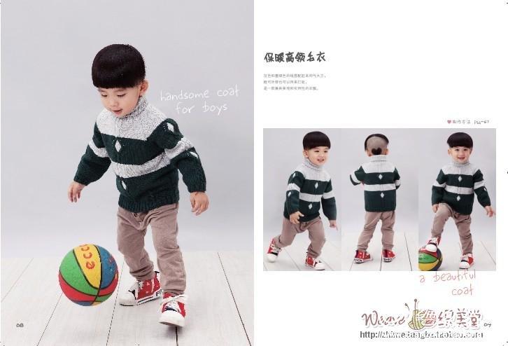 织美堂最新儿童编织书--依可爱的儿童毛衣专集—分享