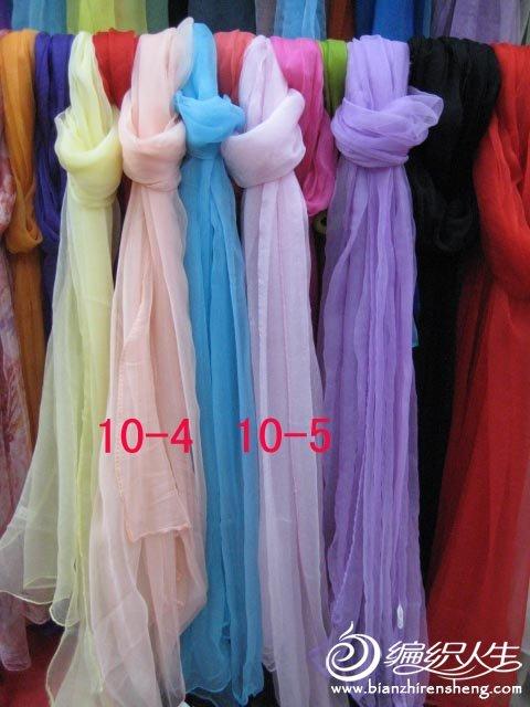 小长巾0.jpg