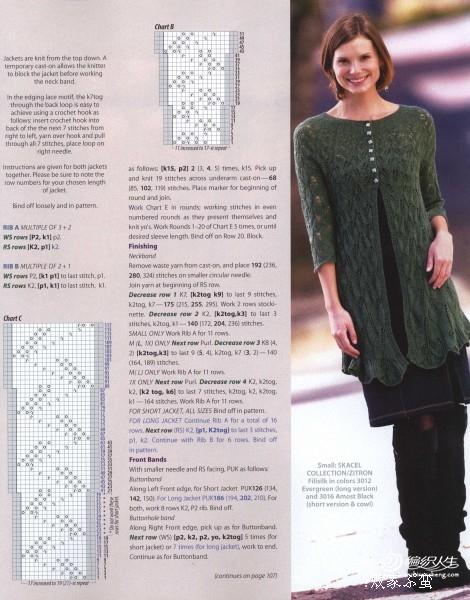 [转]   [女士毛衣--—— 桑树林 - waz2006@126 - 可儿悠悠 的博客