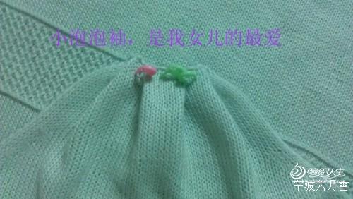 水绿精纺羊绒衫 - 手有于香 - 手有于香的博客