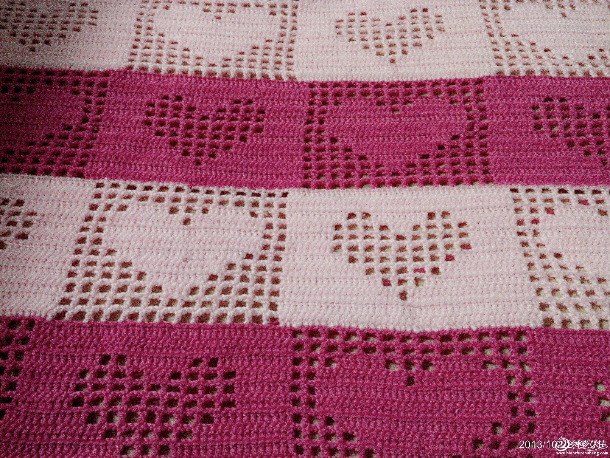 粉色心形毯子