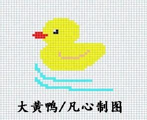 传说中的大黄鸭,编织夹色图