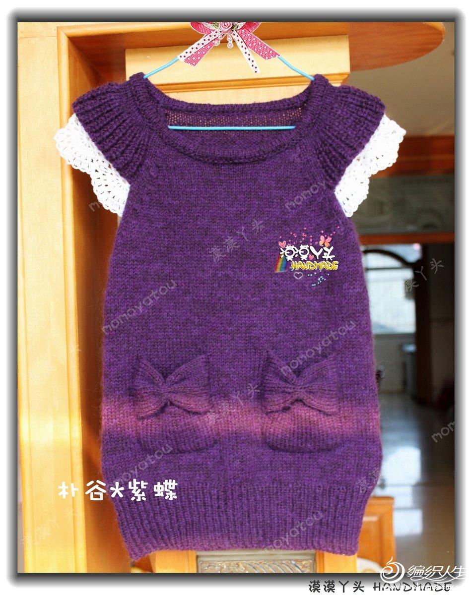 Вязание для девочки 6-7 лет 23