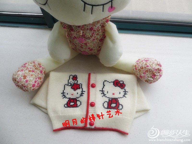 IMG_3115_副本.jpg