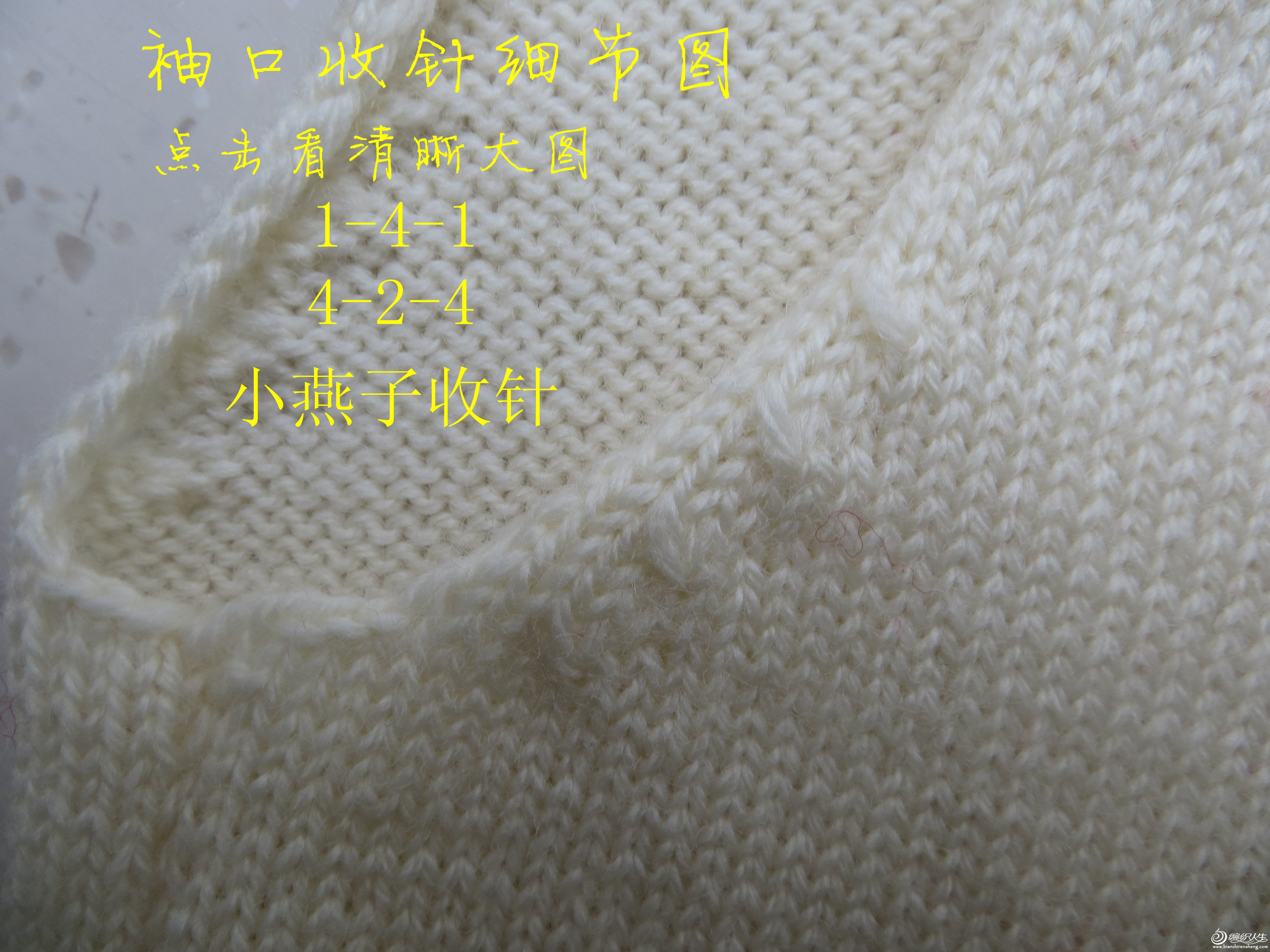 IMG_3065_副本.jpg