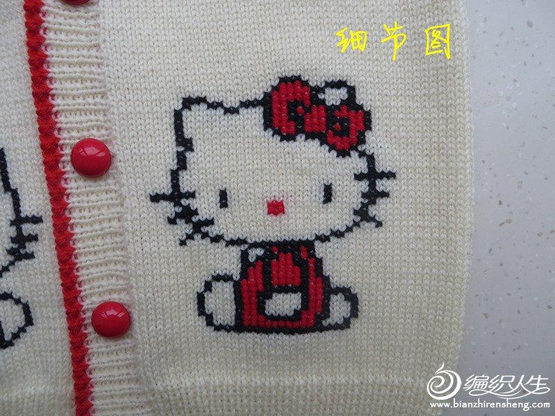 IMG_3063_副本.jpg