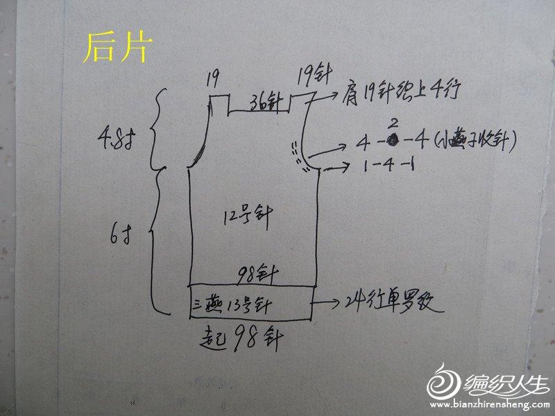 IMG_3126_副本.jpg