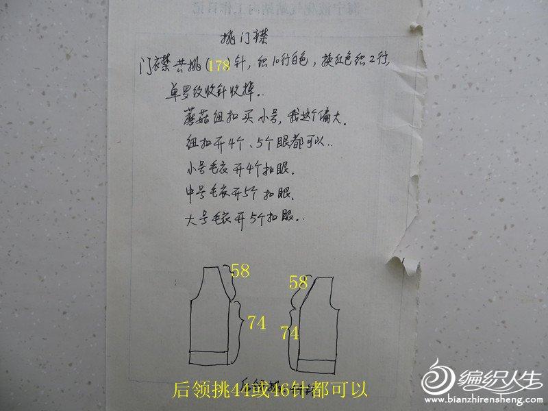IMG_3124_副本.jpg