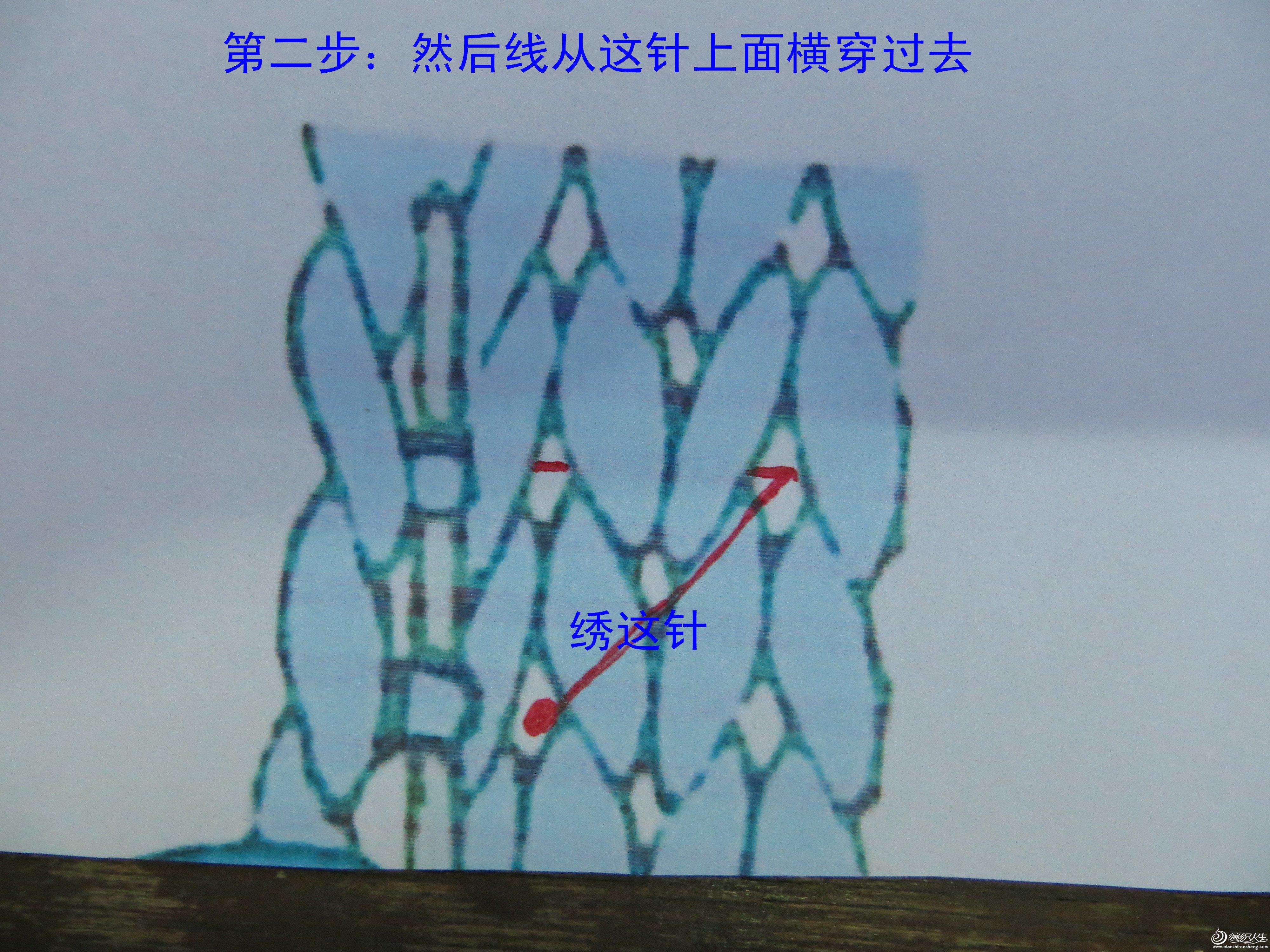IMG_3051_副本.jpg