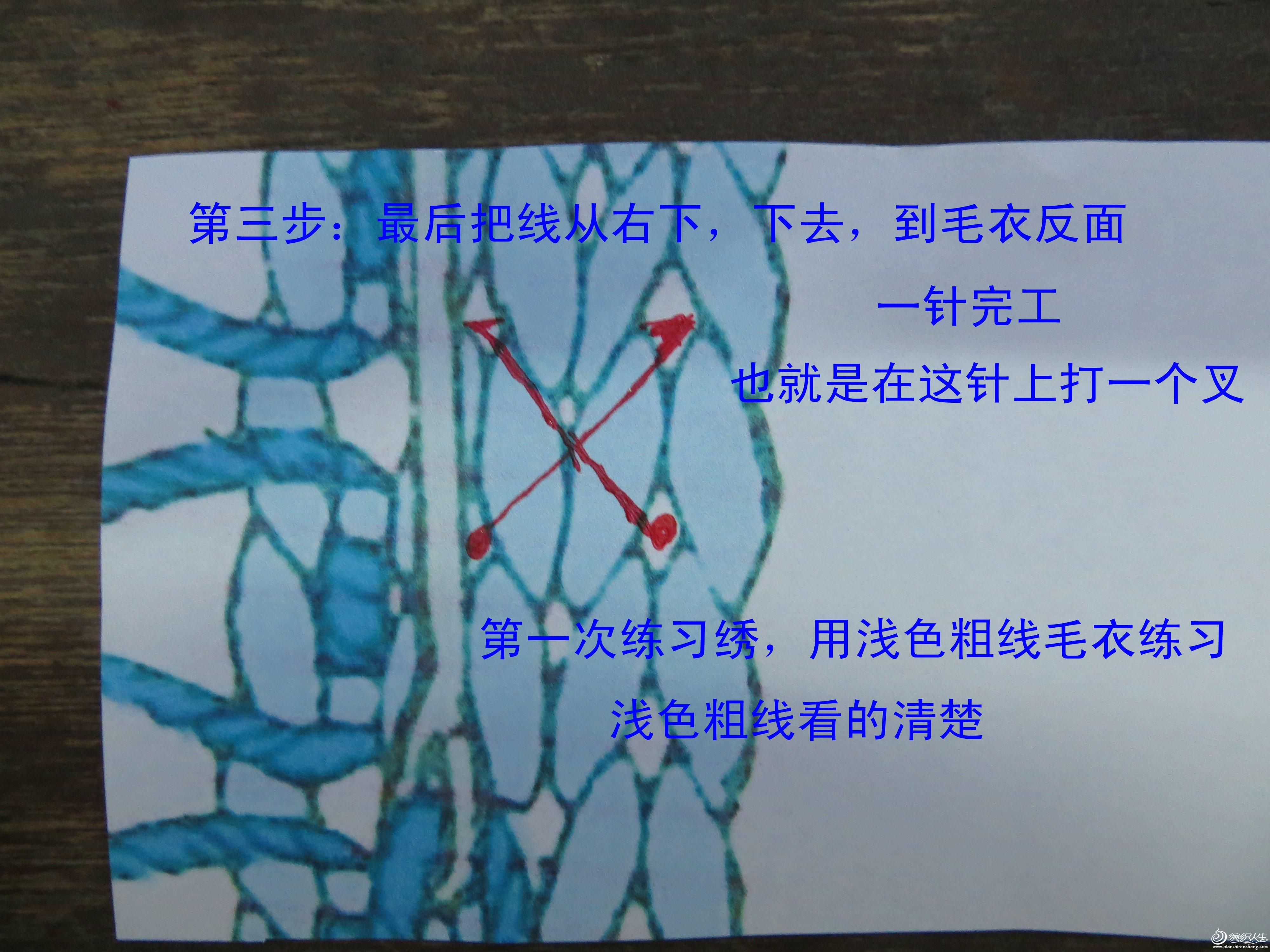 IMG_3052_副本.jpg