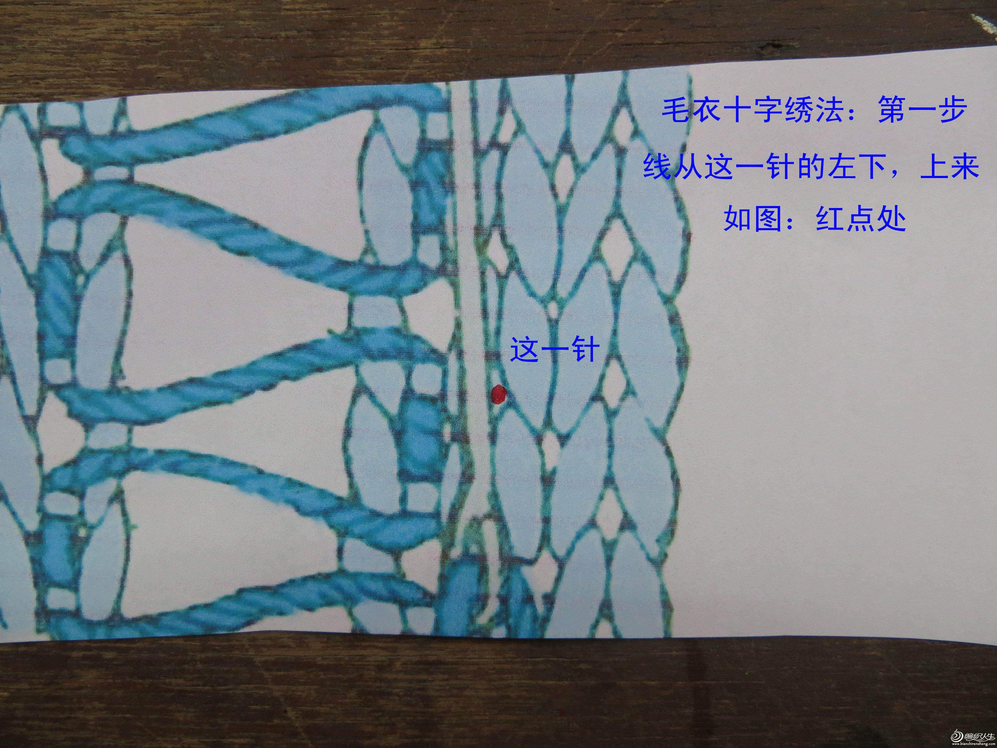 IMG_3047_副本.jpg