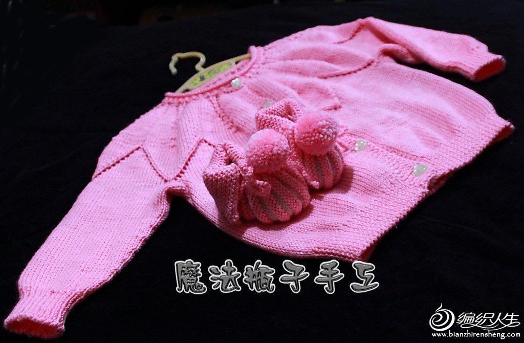 【魔法瓶子手工】--粉红圆肩叶子花开衫
