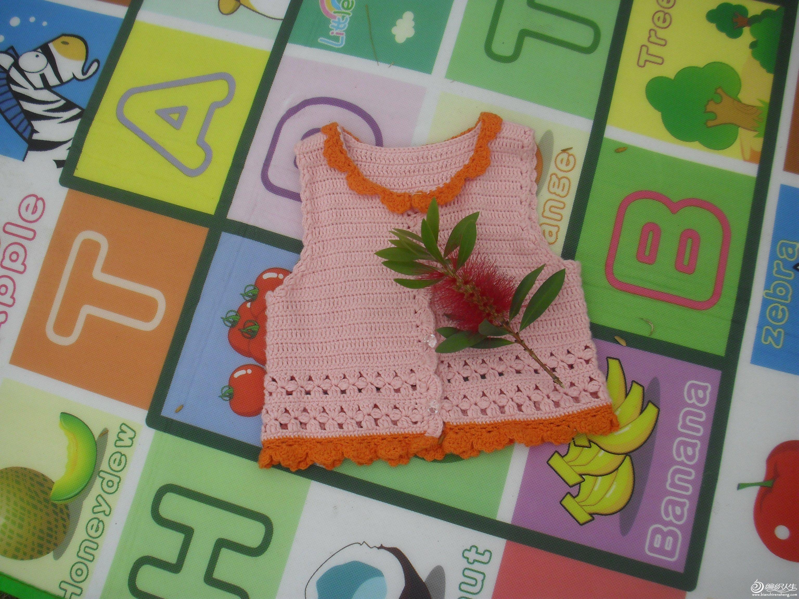 机器猫背心 61  好质量珊瑚绒毛巾线毯子线 宝宝马甲毛线 低价转了