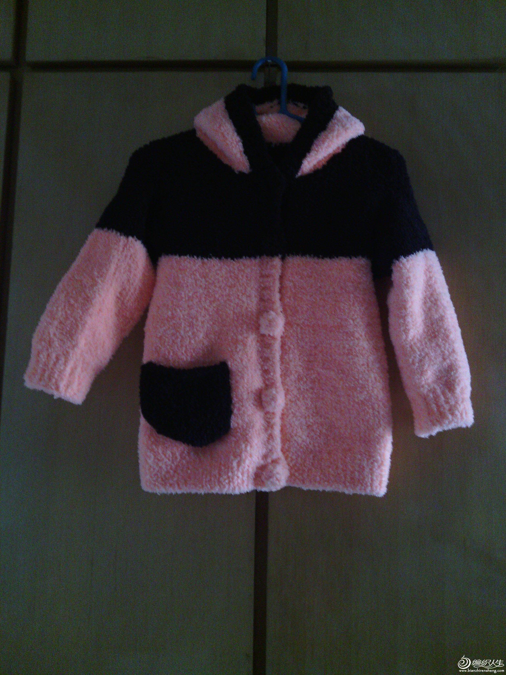 儿童绒线毛衣