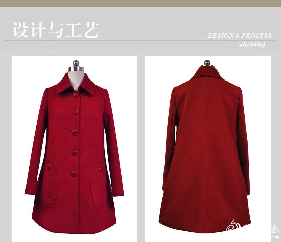 手工diy俱乐部 69 服装设计与裁剪 69 哪位姐妹有这件呢子大衣的