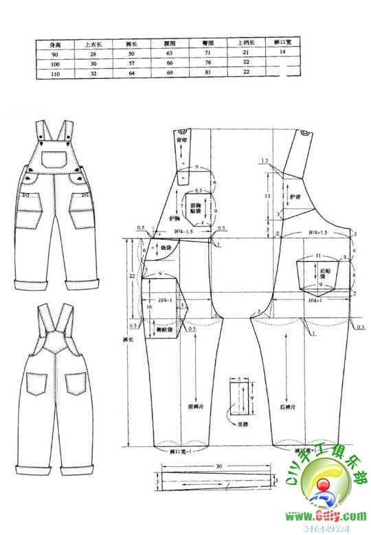 儿童背带裤 图纸_服装设计与裁剪_编织人生论坛