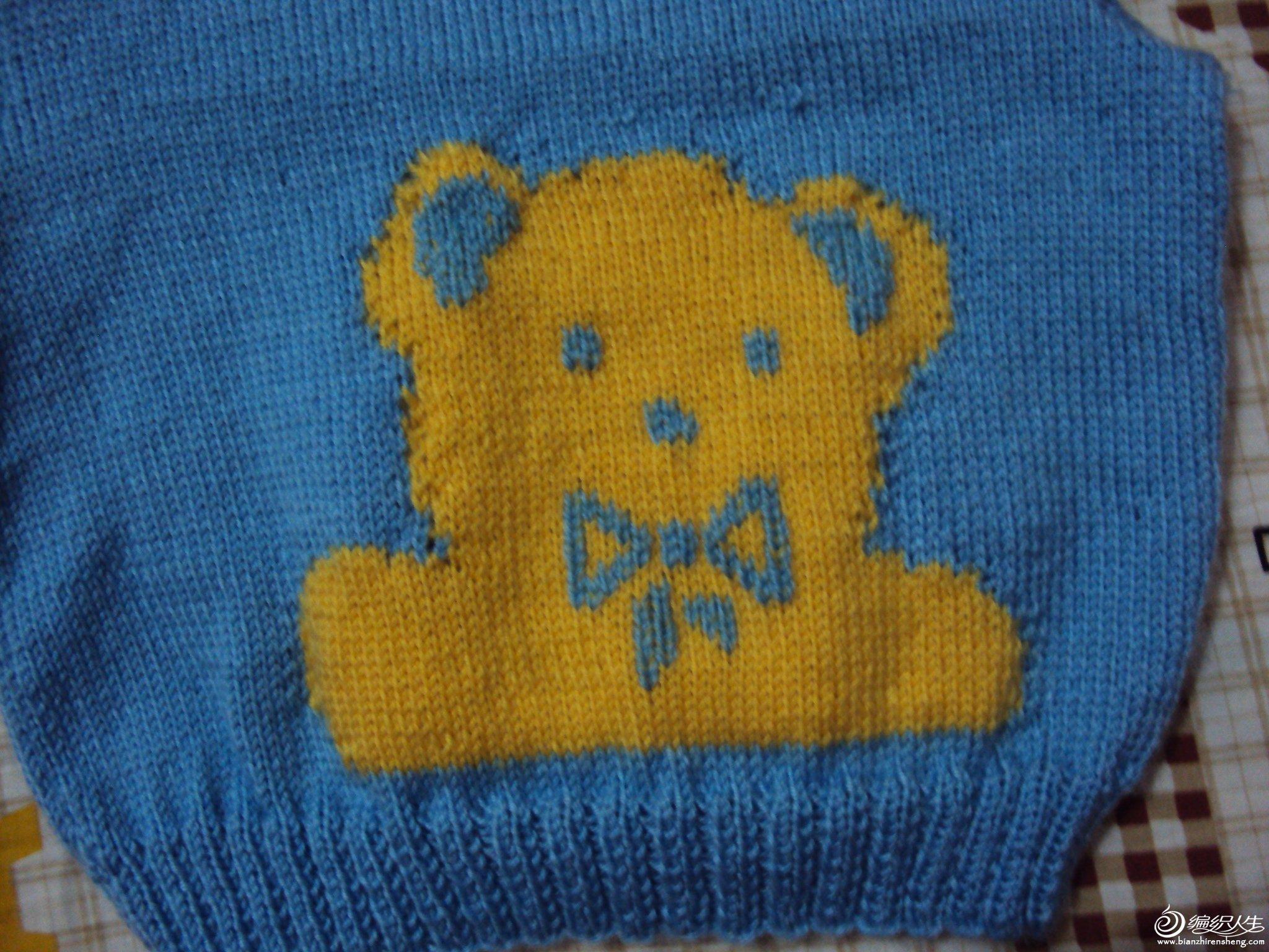 小熊图解和绣的方法都是在论坛里面搜的,谢谢提供者,也感谢编织人生